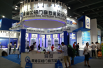 南海区铝门窗五金装饰行业协会组团参展第二十届广州建博会圆满