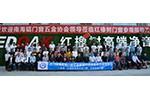 南海铝门窗五金协会参观红橡树、艾臣门窗活动圆满成功!