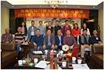 南海区铝门窗五金装饰行业协会2019年第四季度领导班子工作会议顺利举行