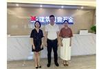 佛山职业技术学院到访广东永信门窗五金科技有限公司